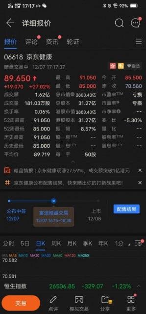 https://file.bayunhome.com/attachment/2020/12_7/ad04c28cbd3f477dadd70609a1421858.jpg