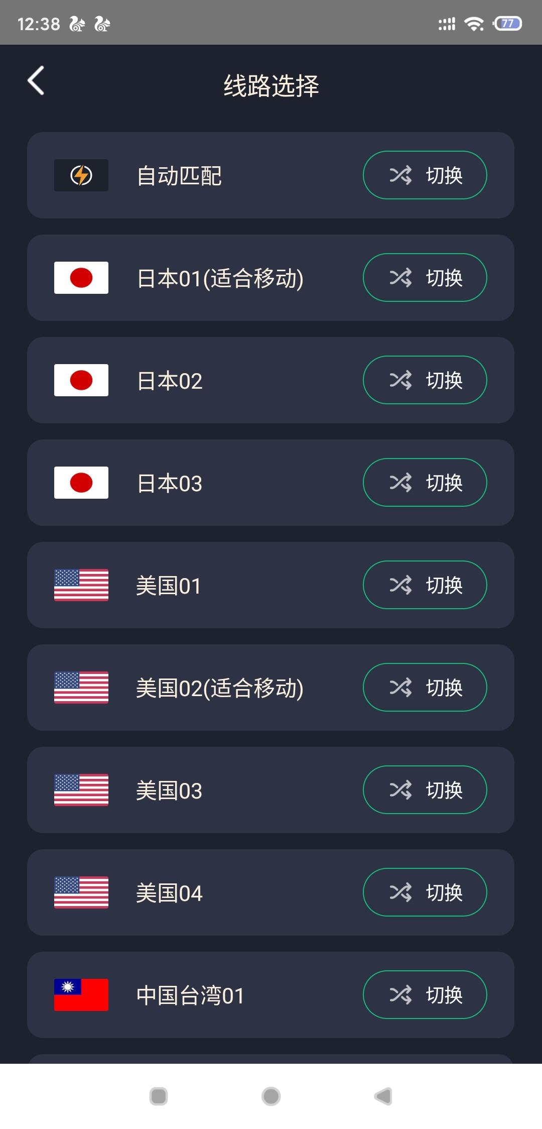 https://file.bayunhome.com/attachment/2020/6_27/4e1d02f13b7e44d998a21b8a0a8e5319.jpg
