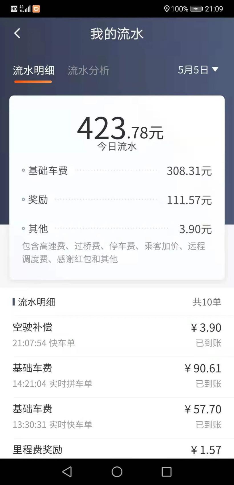 https://file.bayunhome.com/attachment/2021/5_7/a20e1b31c8444e50bade1d17f676059c.jpg