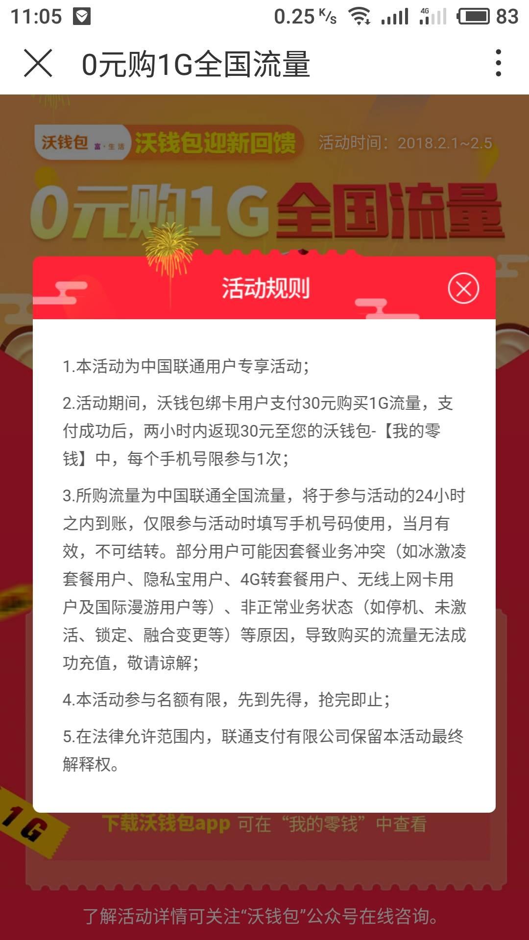 https://file.bayunhome.com/ubb_img/4e7c65ea53c404696846ac08e7db6dc4.jpg?src=https://wx1.vv1234.cn/o_1c57lasugr8p1uvm1rvs1dlf1rrca.jpg