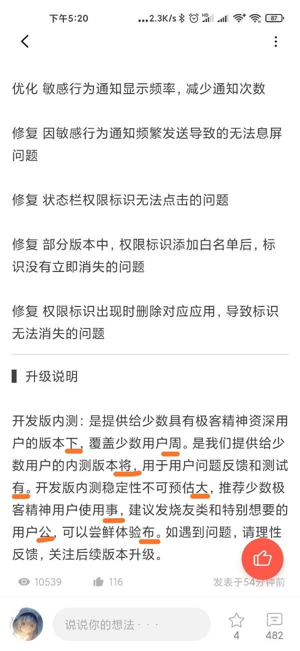 https://file.bayunhome.com/ubb_img/93fde611773f65901030585e0eb098d7.jpg?src=https://qimg.ithome.com/image/2020/03/18/6372014906978133483565613.jpg