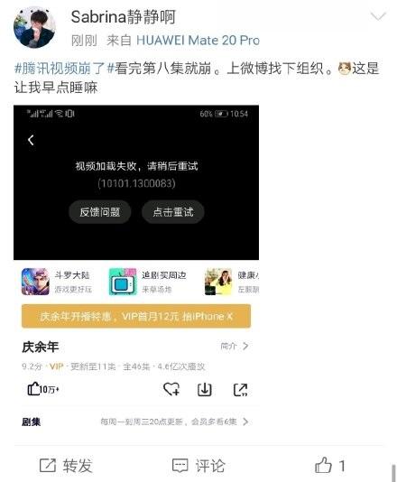 https://file.bayunhome.com/ubb_img/a7b66b67b29e419619464360ee3b1c1c.jpg?src=https://img.ithome.com/newsuploadfiles/2019/12/20191203_001618_389.jpg
