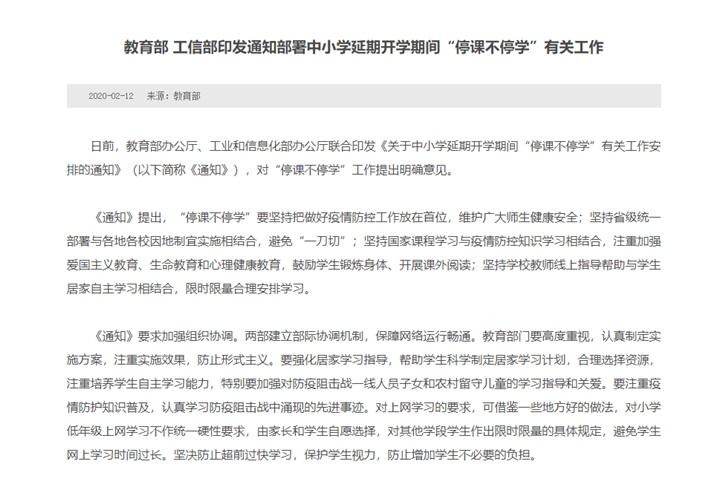https://file.bayunhome.com/ubb_img/e227a77a33ad6ba838b3f7dc22292118.jpg?src=https://img.ithome.com/newsuploadfiles/2020/2/20200212141258_6904.jpg